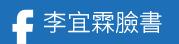 footer_logo_4